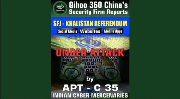 Chinese Security Firm Releases 'Cyber Terrorism Against Sikhs in India'