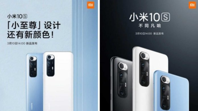 Xiaomi Mi 10S Officially Arriving on 10 March